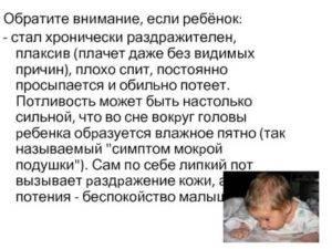 Грудничок весь день не спит: причины нарушения детского сна