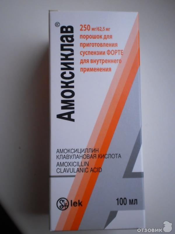 Эффективные препараты для детей при простуде, орви и гриппе: противовирусные хорошие лекарства, таблетки для детей от 3 лет