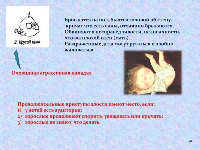 Доктор комаровский о том, что делать, если ребенок ударился головой