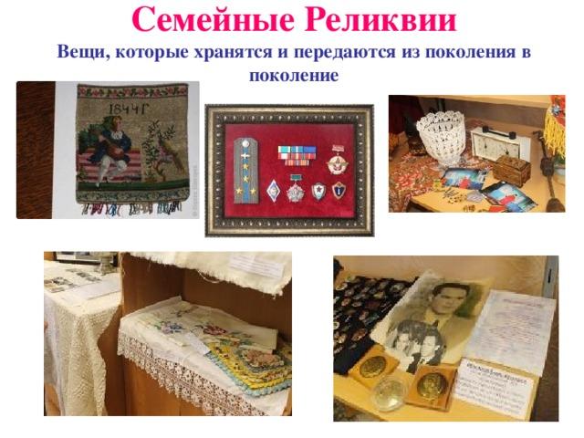 Памятные подарки: 110 фото оригинальных идей какой подарок подарить на память