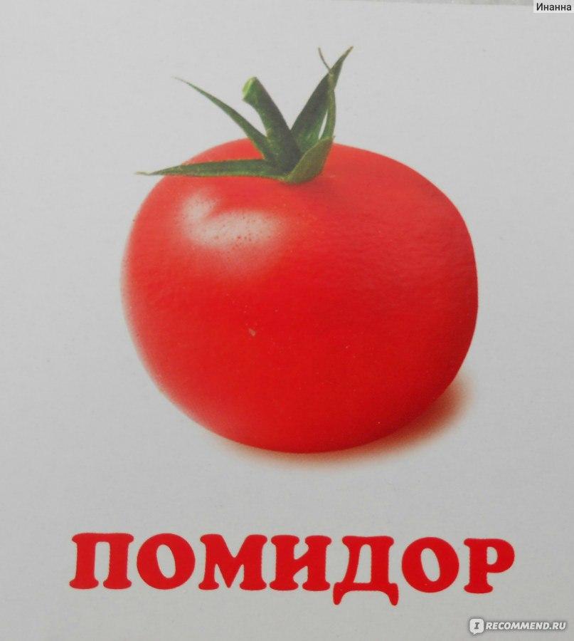 Карточки домана — скачайте пособие для развития детей с пеленок