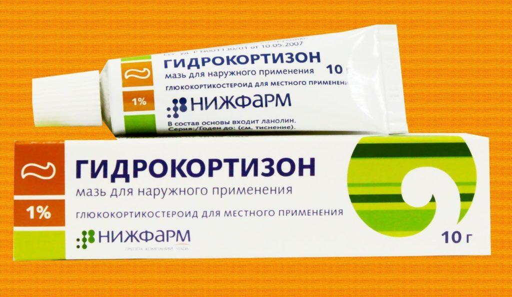 Мазь гидрокортизон: инструкция по применению для детей, использование при заболеваниях кожи (от укусов комаров) и болезнях глаз