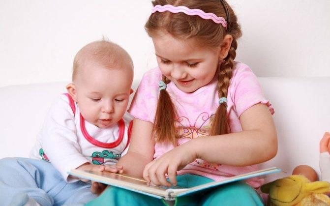 Разница между детьми 3 года: плюсы и минусы воспитания детей с разницей в три года