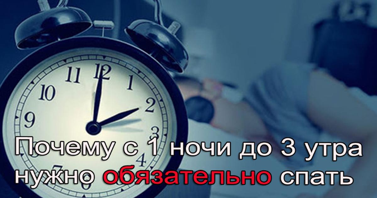 Как быстро заснуть, крепко спать и высыпаться. о здоровом сне