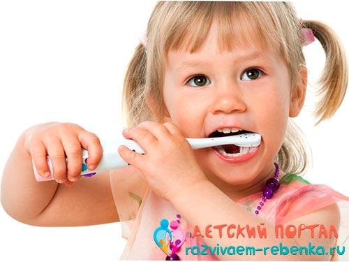 Что делать если ребенок не дает чистить зубы