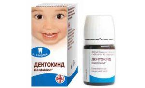 Инструкция по применению таблеток и геля дентокинд, сравнение с дантинорм бэби при прорезывании зубов у детей