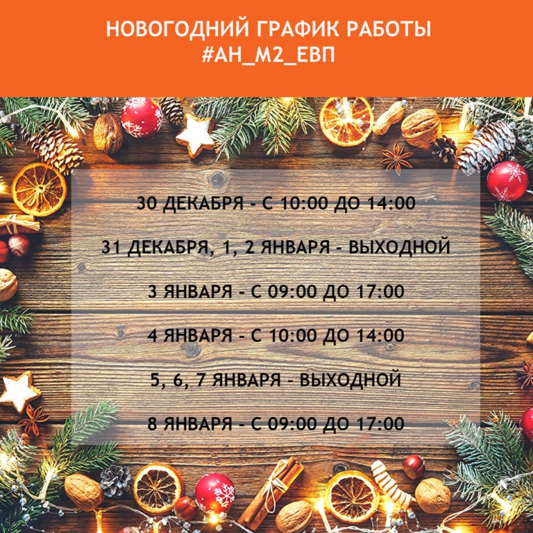 Роды в новый год - как это, рожать в праздничные дни? / mama66.ru