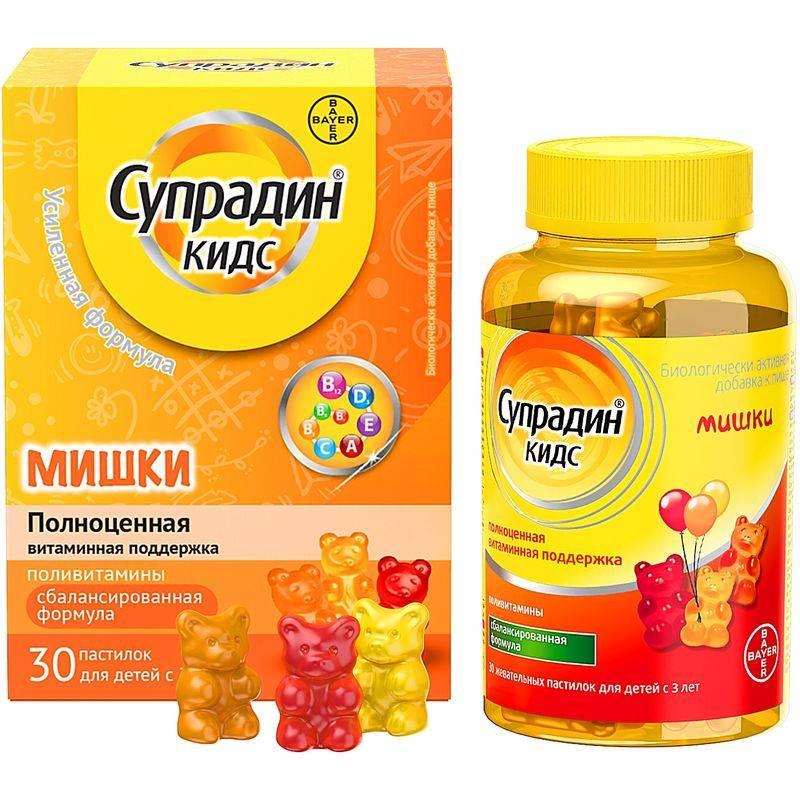 Супрадин кидс мишки: инструкция по применению, показания, состав, как принимать витамины
