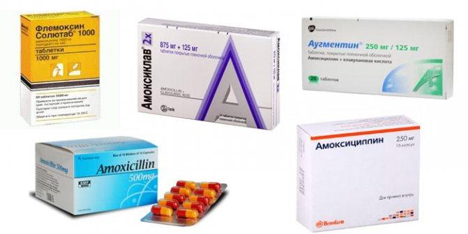 Лучшие антибиотики для детей широкого спектра действия