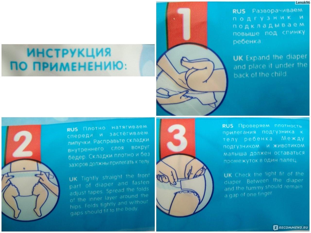 Как выбрать подгузники для новорождённых детей