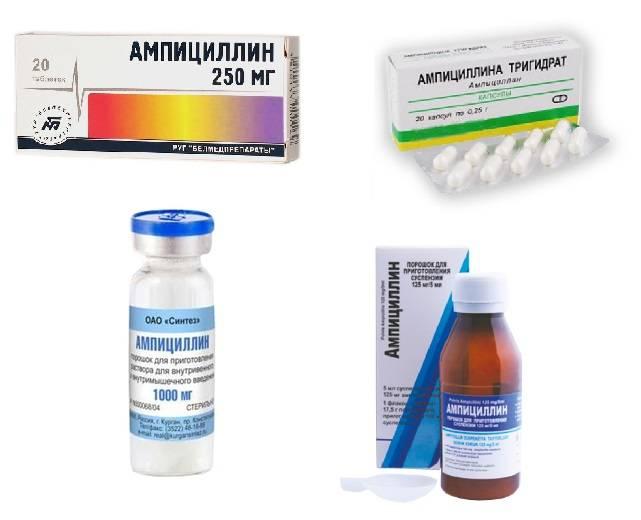 Ампициллина тригидрат - инструкция по применению, отзывы, аналоги и формы выпуска таблетки 250 мг, порошок для приготовления суспензии, уколы в ампулах для инъекций лекарства для лечения инфекций у взрослых, детей и при беременности