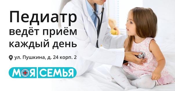 Поход к врачу: 25 советов детского психолога, как подготовить ребенка
