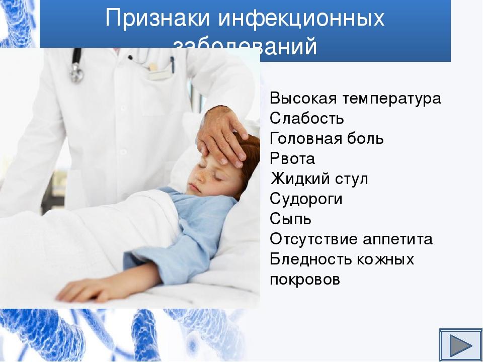 7 правил по уходу за ребёнком с болезнью путешественника от врача-педиатра