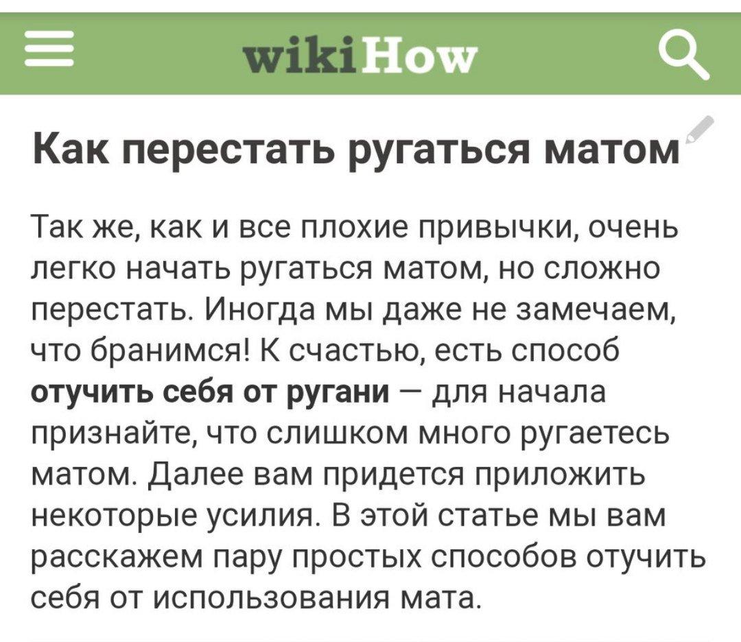 Статья`плохие слова: как отучить ребенка ругаться` - кристина михайловна михайлова