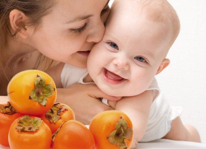 Можно ли кормящей маме хурму?   уроки для мам