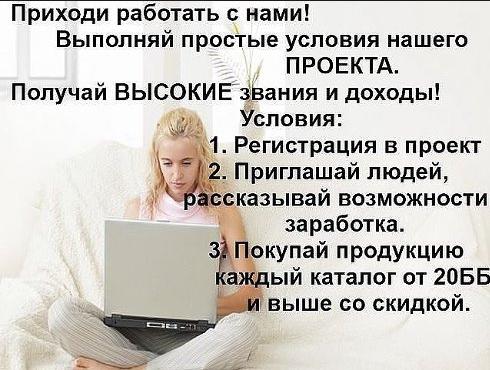 Работа для мам в декрете на дому - dekretrabota.ru