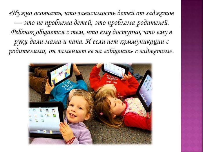Как влияет сказка на развитие ребенка?