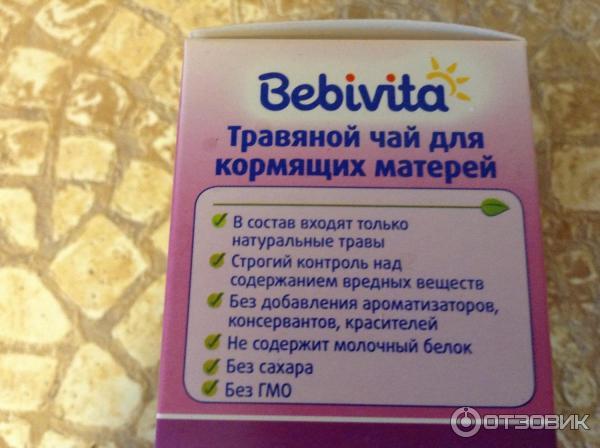 Чабрец при грудном вскармливании (гв): можно ли пить чай с тимьяном кормящей маме, улучшает ли он лактацию