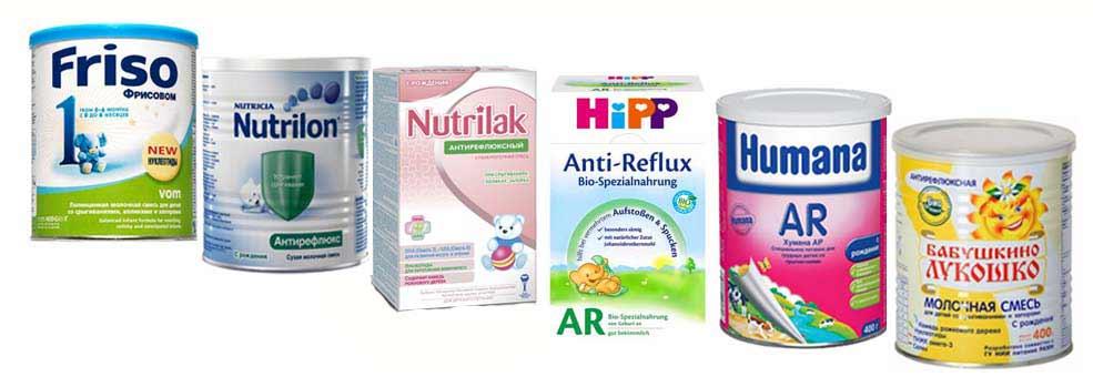 Особенности приема антирефлюксной смеси для новорожденных: состав, виды, инструкция по применению
