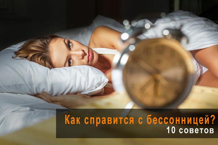 Регресс сна в 8–9 месяцев | уроки для мам