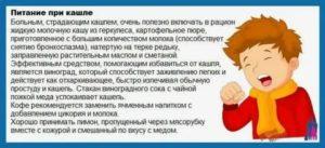 Можно ли гулять с ребенком при кашле и насморке pulmono.ru можно ли гулять с ребенком при кашле и насморке