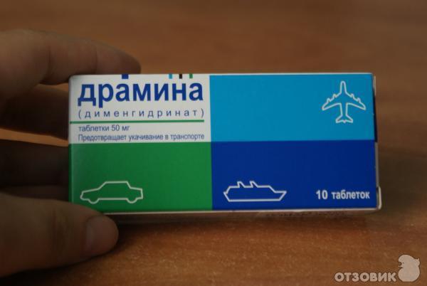 Ребенка укачивает в транспорте, что делать: таблетки от укачивания для детей