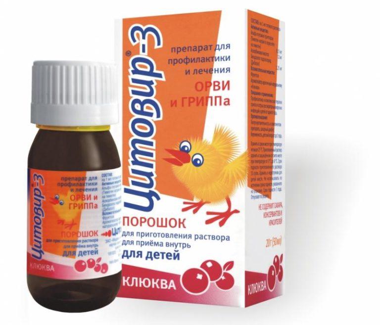 Инструкция по применению цитовир-3 для детей
