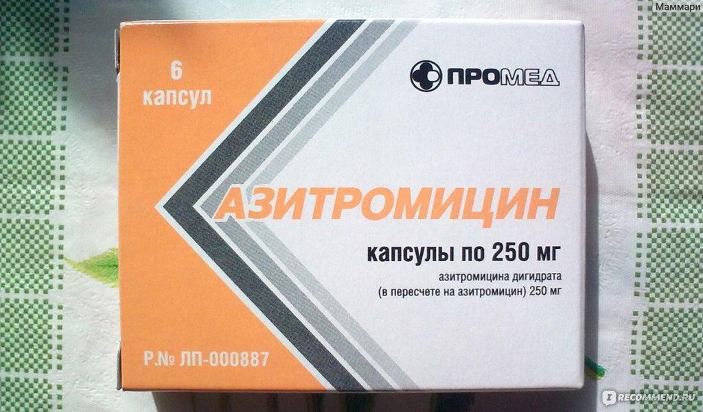 """Суспензия и капсулы """"Азитромицин"""" (125 и 250 мг) для детей: инструкция по применению с расчетом дозировки"""