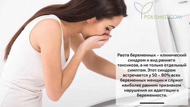 Слюни при беременности - стоматология онлайн