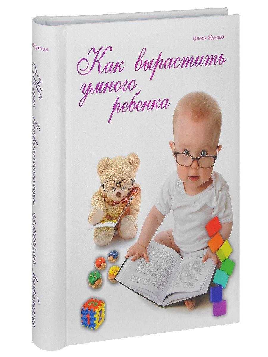Как вырастить уверенного в себе ребенка » notagram.ru