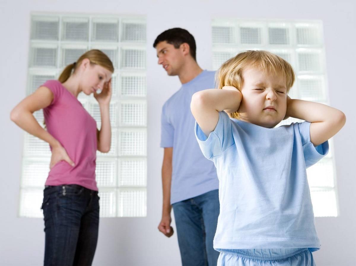 Родительские ссоры и скандалы в семье: влияние на ребенка