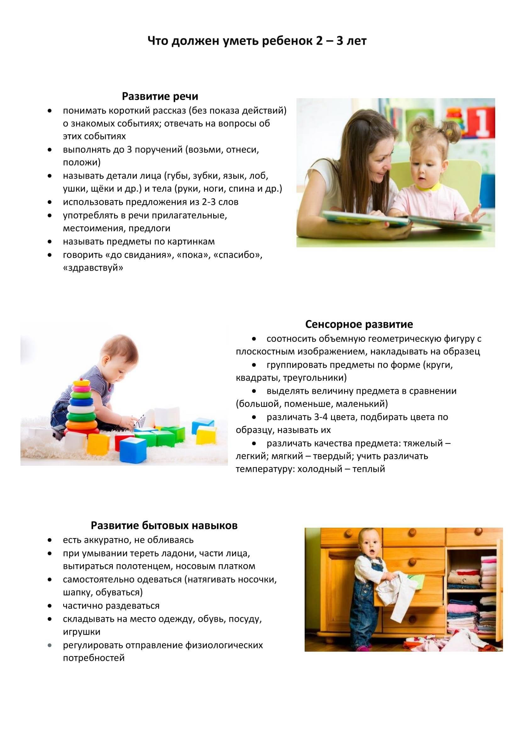 Чему малыш должен научиться к 5 месяцам: навыки и умения ребенка