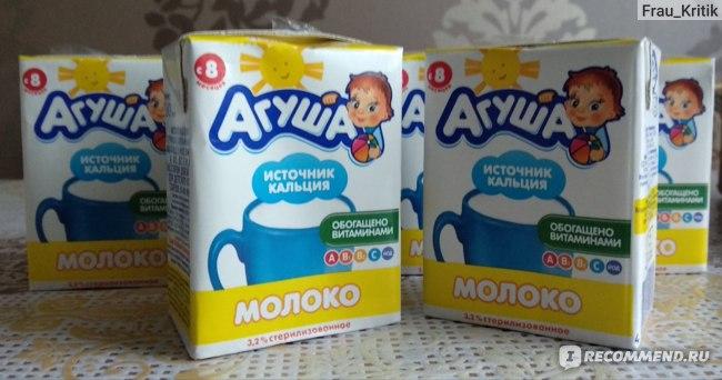Молочная кухня в москве: состав продуктовых наборов и порядок их получения