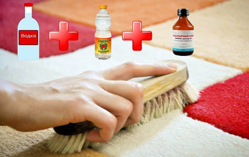 Как избавиться от запаха детской,  кошачьей или собачьей мочи на ковре