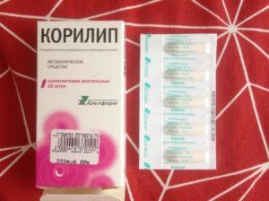 Корилип - 5 отзывов, инструкция по применению