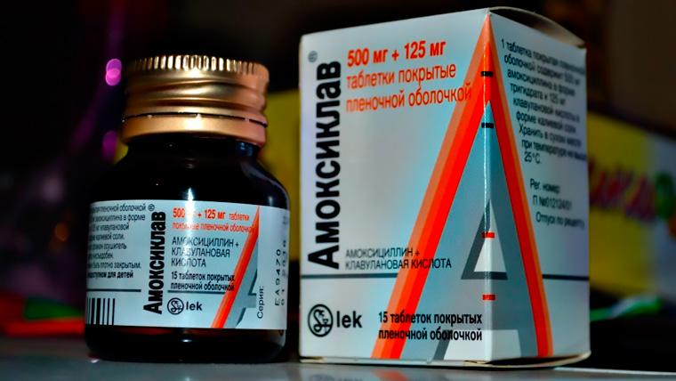 Антибиотики при ангине у детей: какой лучше подходит для лечения, названия детских препаратов