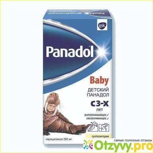 Панадол детский: инструкция по применению (38 фото), дозировка и цена, отзывы о суспензии панадол бэби, состав