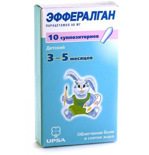 Свечи Эффералган для детей (80, 150, 300 мг): инструкция по применению препарата