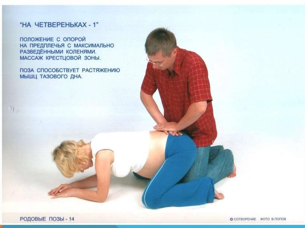 Зачем беременным стоять в коленно-локтевой позе? как правильно выполнять упражнение? - все о суставах