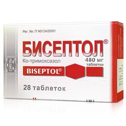 Бисептол таблетки или суспензия что лучше. бисептол суспензия: инструкция по применению