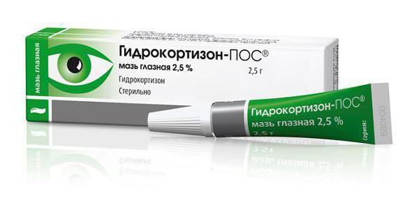 Гидрокортизоновая глазная мазь: состав, показания, инструкция по применению, аналоги - druggist.ru