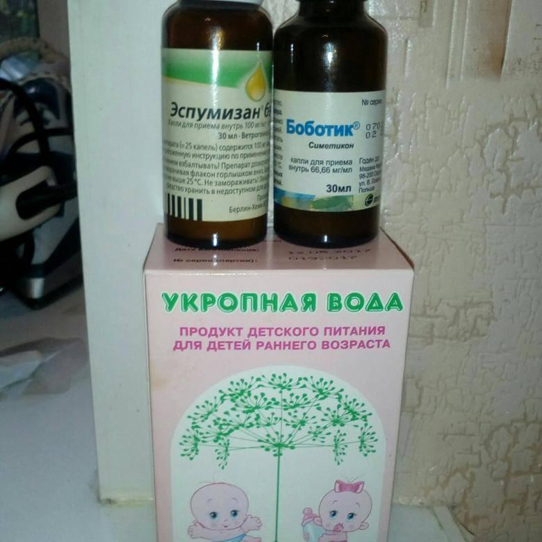 Укропная вода для новорожденных в домашних условиях: приготовление, как давать