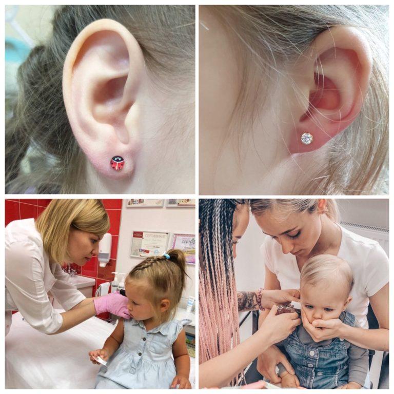 В какое время года прокалывать уши детям и взрослым