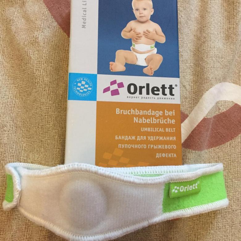 Детский бандаж от пупочной грыжи для новорожденных