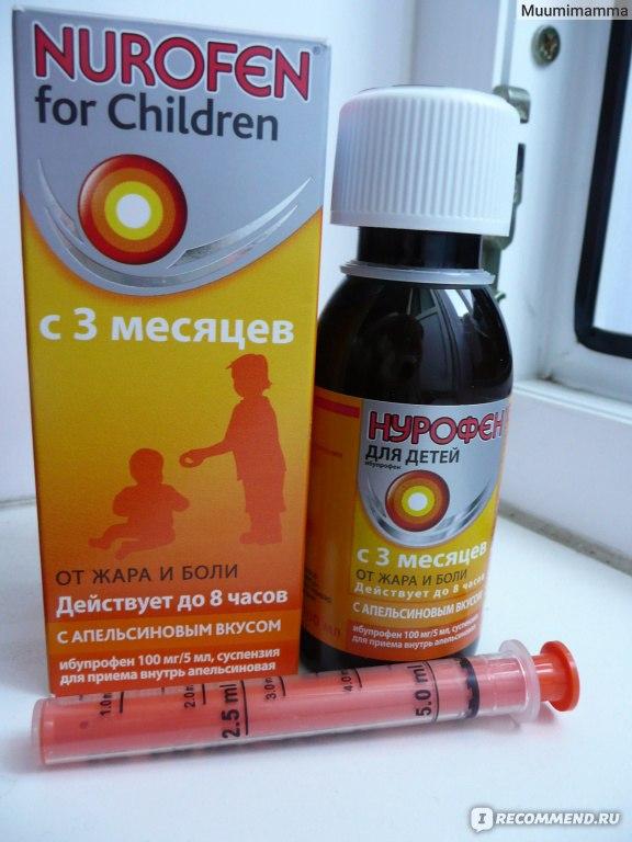 """Свечи """"нурофен"""" для детей: инструкция по применению, состав и отзывы - druggist.ru"""