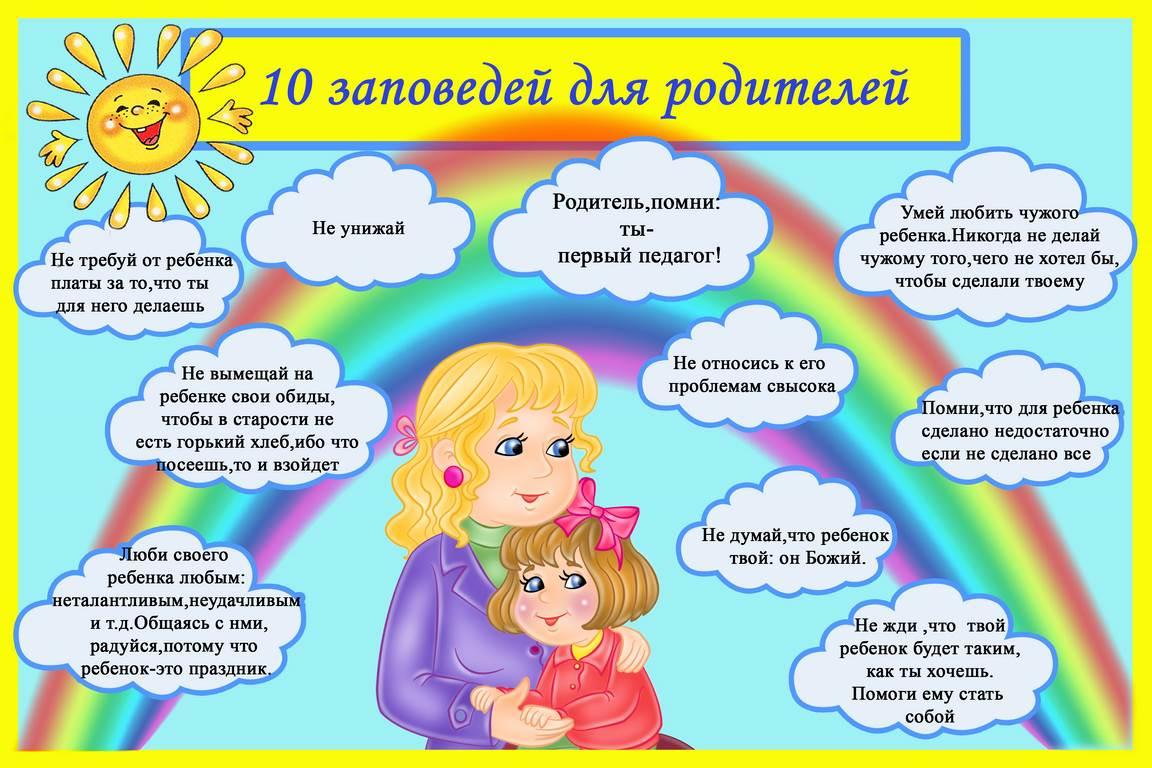 Вы – мама девочки? Значит, должны знать 8 главных правил!