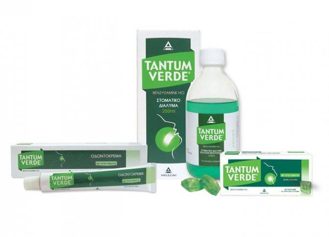 Тантум верде при беременности: дозировка и рекомендации по использованию препарата