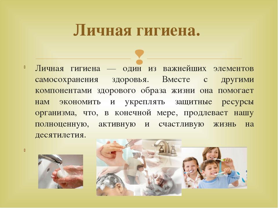 Гигиена детей и подростков. детские дошкольные учреждения (стр. 1 ) | контент-платформа pandia.ru