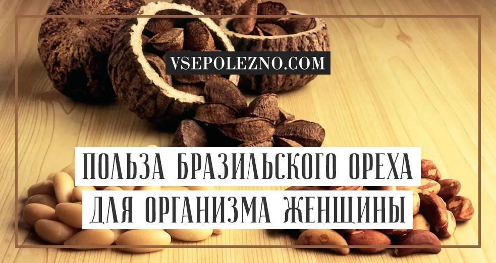 Какие орехи полезны при беременности?