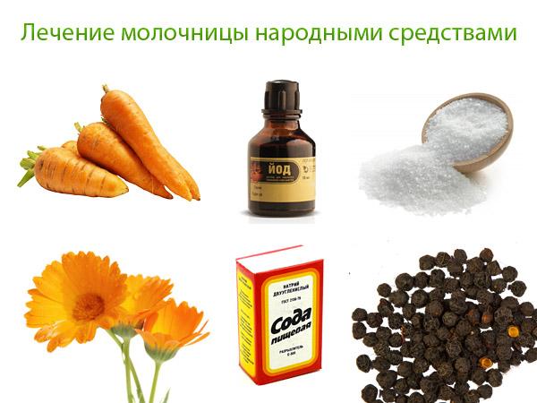 Лечение бесплодия у женщин народными средствами и травяные сборы